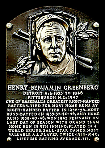 Hall of Famer Hank Greenberg's plaque