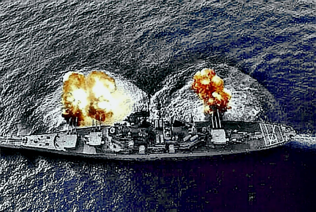 USS New Jersey (BB-62) firing a broadside